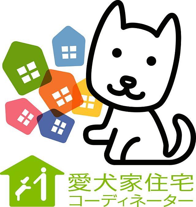 AJC_mascot