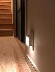 ホーム保安灯23